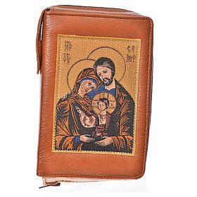 Funda Sagrada Biblia CEE ED. Pop. marrón simil cuero Sagrada F. s1