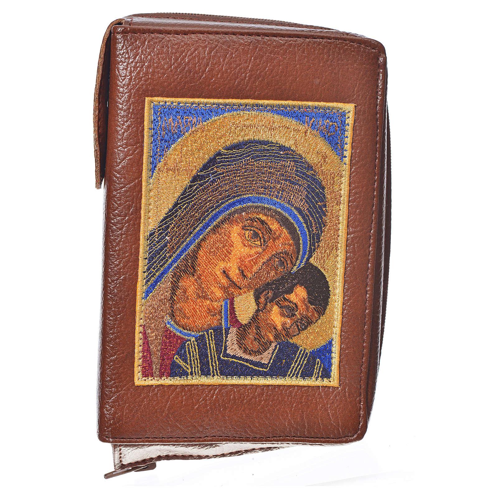 Funda Sagrada Biblia CEE ED. Pop. piel simil cuero Virgen Kiko 4