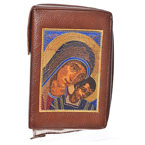 Funda Sagrada Biblia CEE ED. Pop. piel simil cuero Virgen Kiko 1