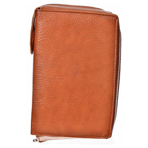 Funda Sagrada Biblia CEE ED. Pop. marrón simil cuero 1