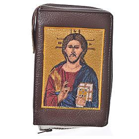 Funda Sagrada Biblia CEE ED. Pop. marrón oscuro simil cuero Pant s1