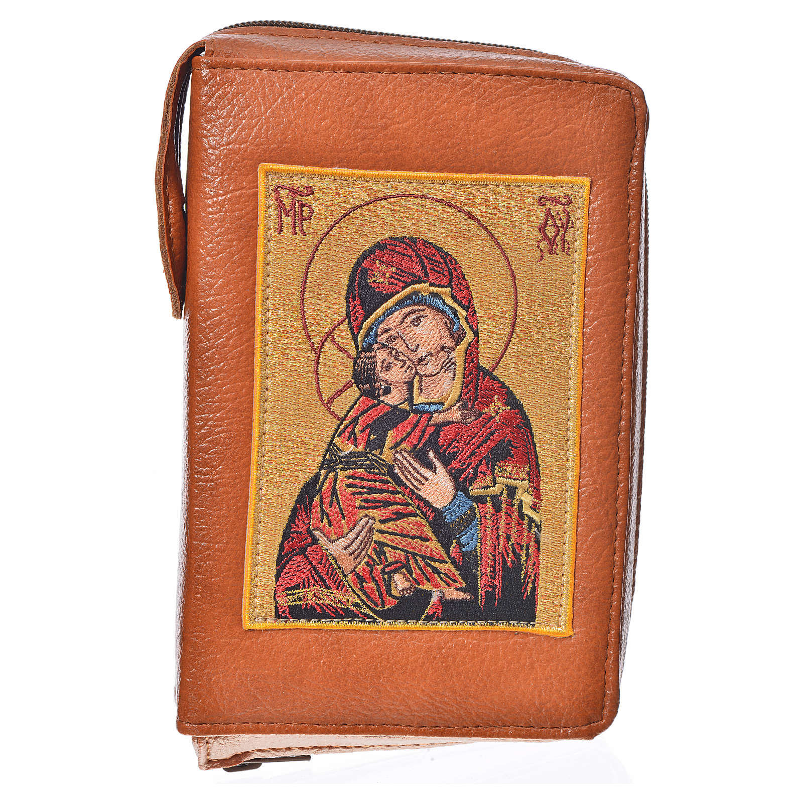 Funda Sagrada Biblia CEE ED. Pop. marrón simil c. Virgen 4