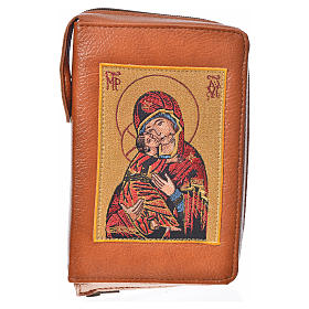Funda Sagrada Biblia CEE ED. Pop. marrón simil c. Virgen s1