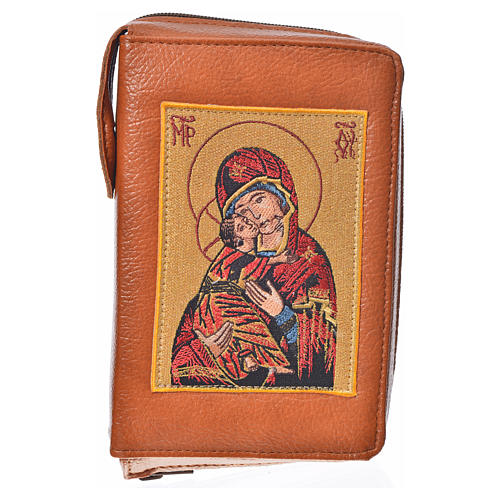 Funda Sagrada Biblia CEE ED. Pop. marrón simil c. Virgen 1
