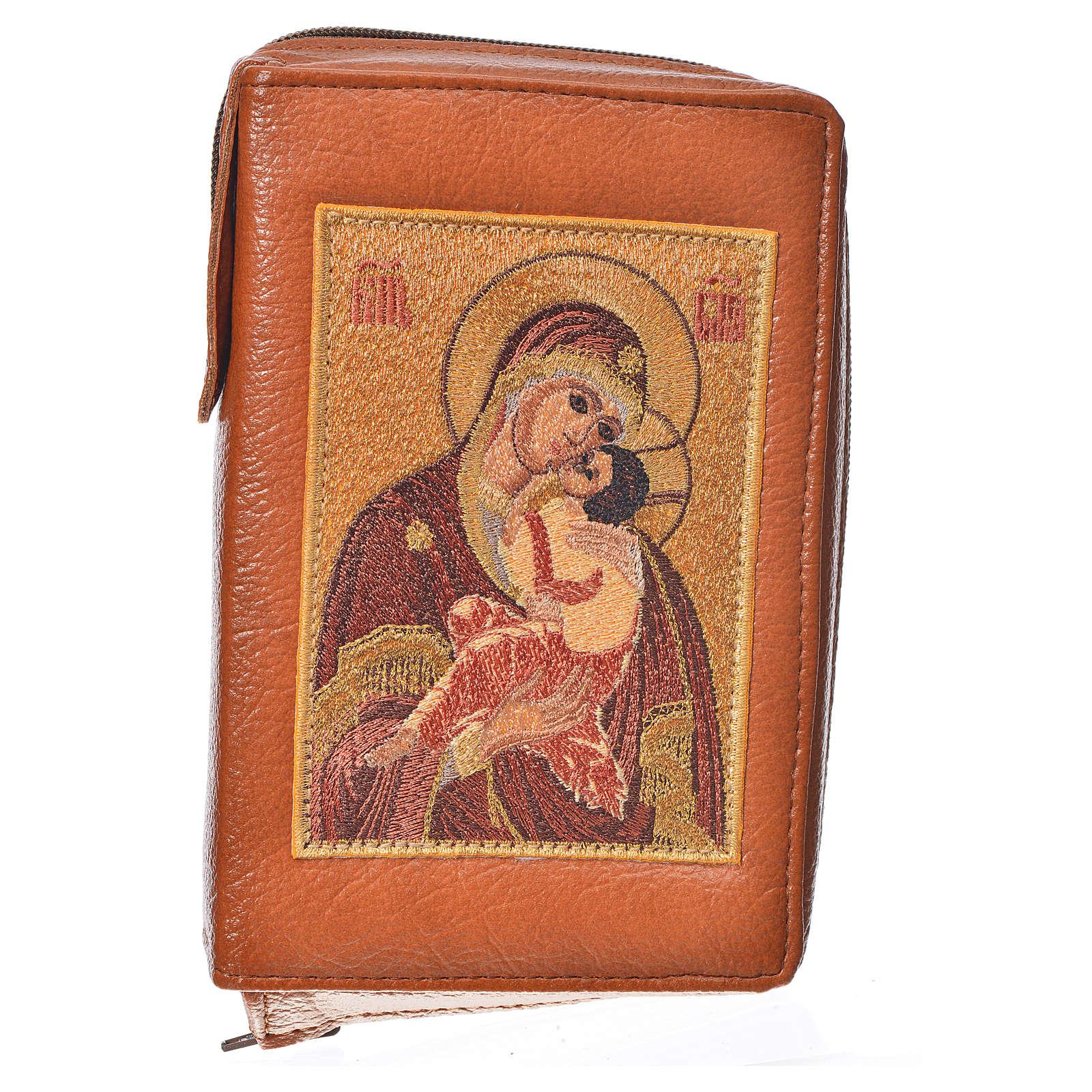 Funda Sagrada Biblia CEE ED. Pop. marrón simil c. Virgen Ternura 4