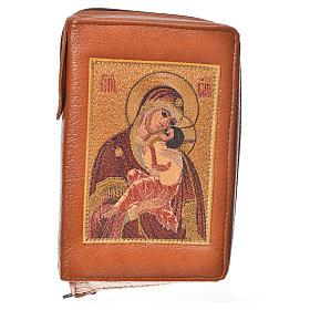 Funda Sagrada Biblia CEE ED. Pop. marrón simil c. Virgen Ternura s1