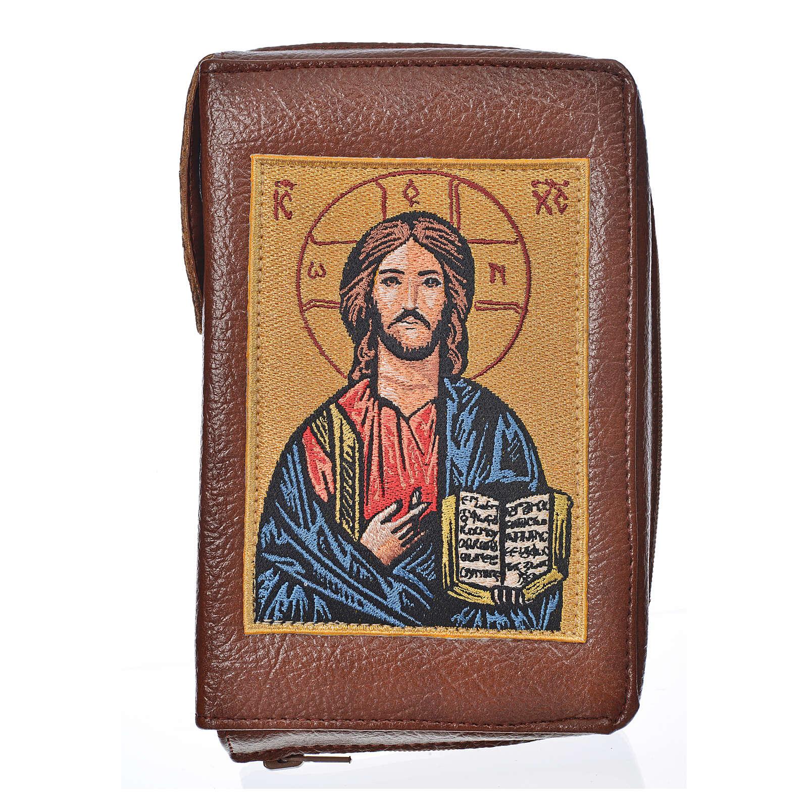 Funda Sagrada Biblia CEE ED. Pop. marrón simil c. Pantocrator 4