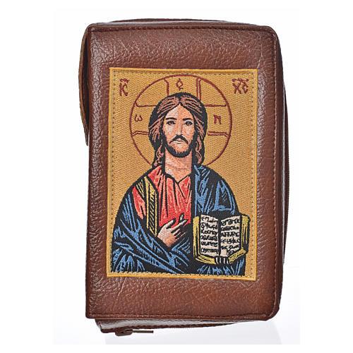 Funda Sagrada Biblia CEE ED. Pop. marrón simil c. Pantocrator 1