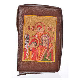 Funda Sagrada Biblia CEE ED. Pop. marrón simil c. Sagrada Famili s1