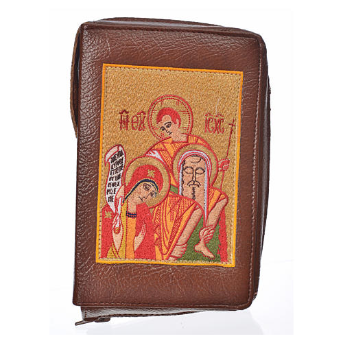 Funda Sagrada Biblia CEE ED. Pop. marrón simil c. Sagrada Famili 1
