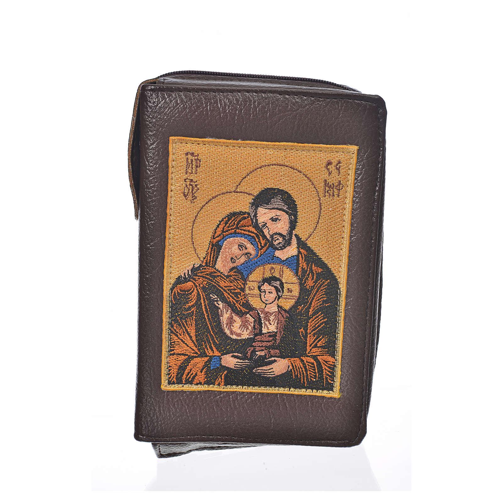 Funda Sagrada Biblia CEE ED. Pop. marrón oscuro simil c. Sagrada 4
