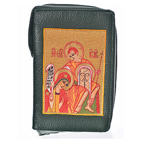 Funda Sagrada Biblia CEE ED. Pop. verde simil c. Sagrada Familia s1
