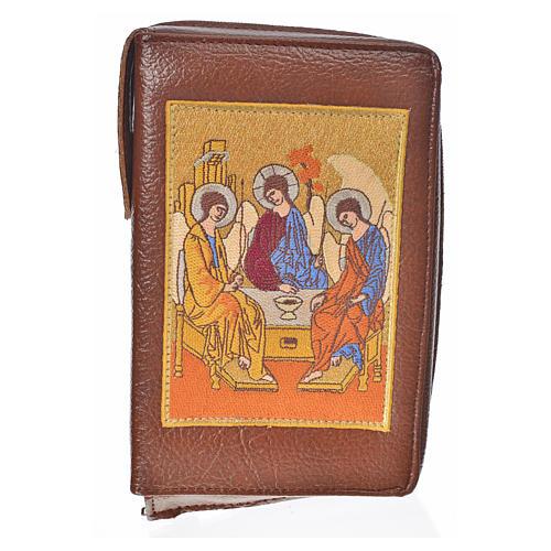Funda Sagrada Biblia CEE ED. Pop. piel simil c. Santísima Trinid 1