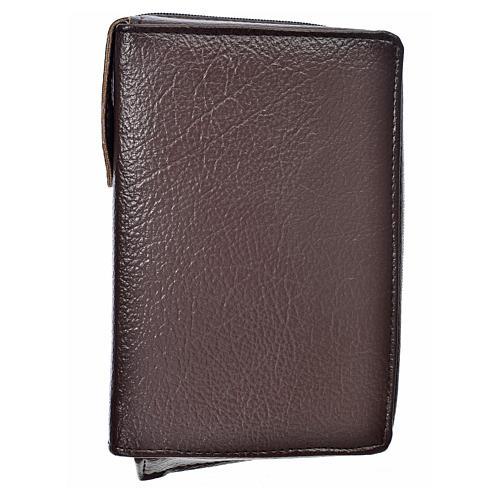 Funda Sagrada Biblia CEE ED. Pop. marrón oscuro simil cuero 1