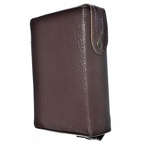Funda Sagrada Biblia CEE ED. Pop. marrón oscuro simil cuero 2