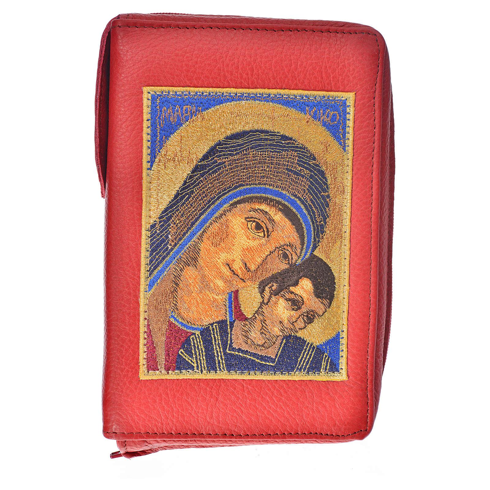 Funda Sagrada Biblia CEE ED. Pop. burdeos cuero Virgen Kiko 4