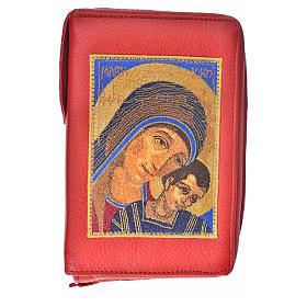Funda Sagrada Biblia CEE ED. Pop. burdeos cuero Virgen Kiko s1