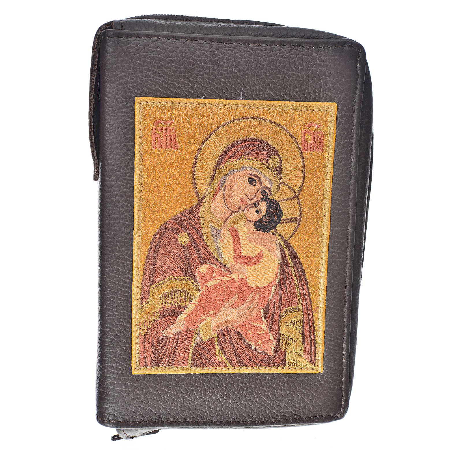 Funda Sagrada Biblia CEE ED. Pop. marrón cuero Virgen Kiko 4