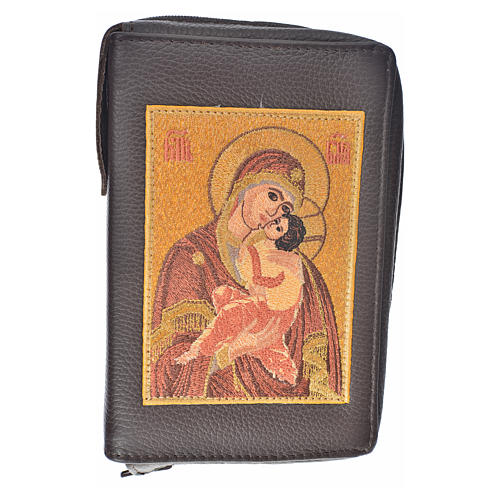 Funda Sagrada Biblia CEE ED. Pop. marrón cuero Virgen Kiko 1