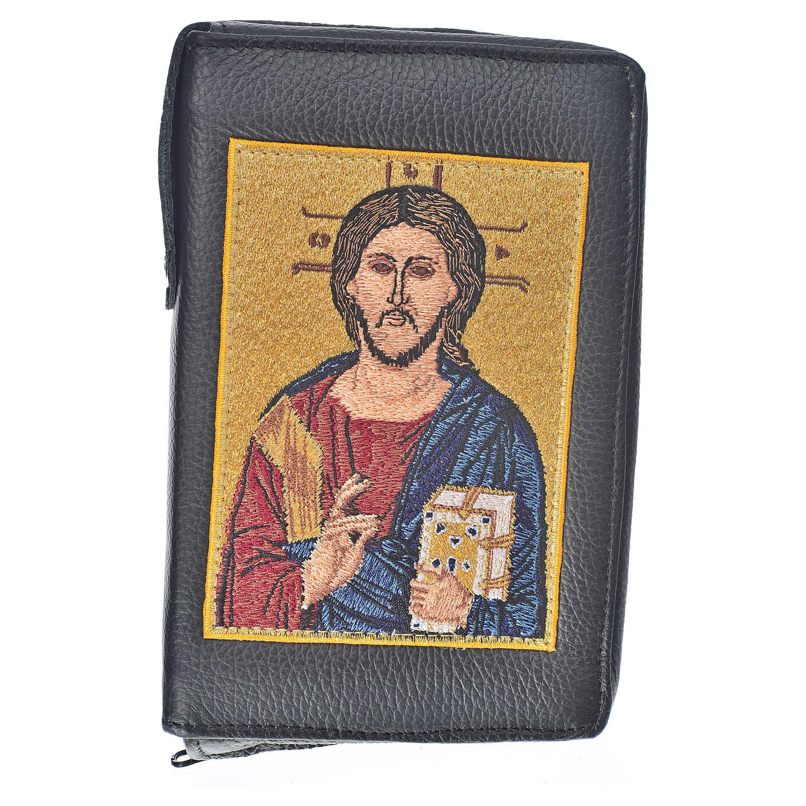 Funda Sagrada Biblia CEE ED. Pop. simil cuero negro Pantocrator 4