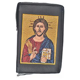 Funda Sagrada Biblia CEE ED. Pop. simil cuero negro Pantocrator s1