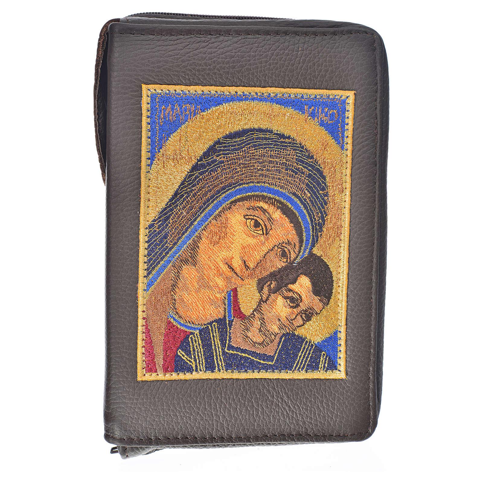 Funda Sagrada Biblia CEE ED. Pop. marrón oscuro piel Virgen Kiko 4