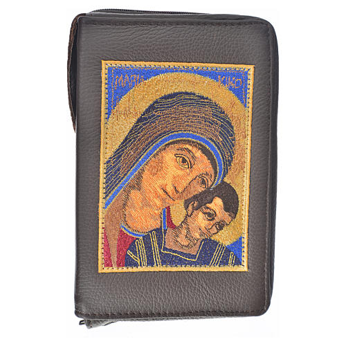 Funda Sagrada Biblia CEE ED. Pop. marrón oscuro piel Virgen Kiko 1