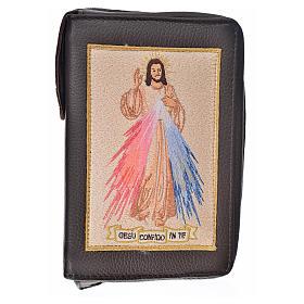 Funda Sagrada Biblia CEE ED. Pop. marrón oscuro simil cuero D. M s1