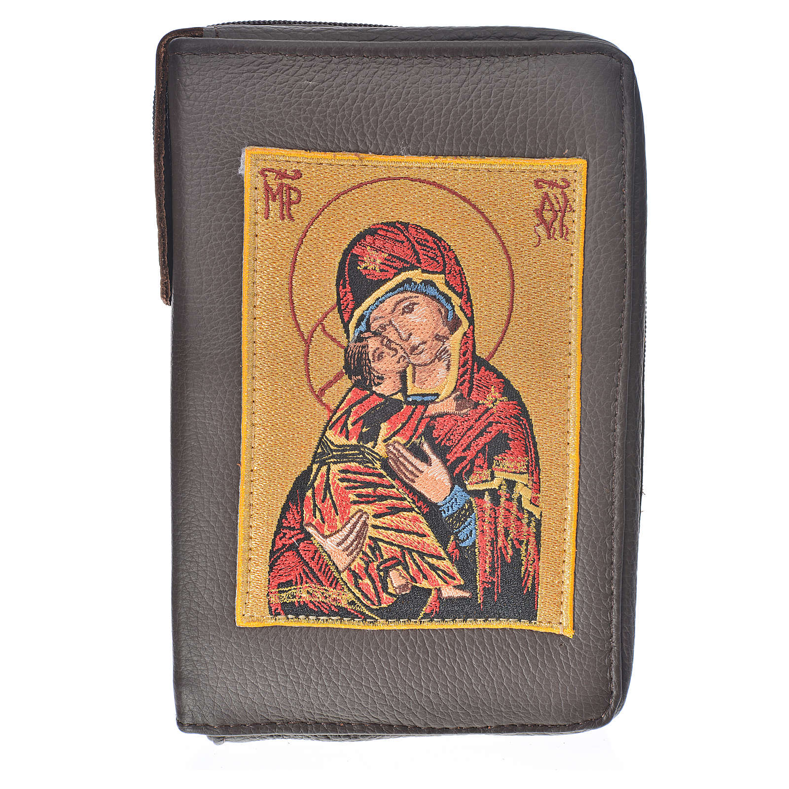 Funda Sagrada Biblia CEE ED. Pop. marrón oscuro piel Virgen 4