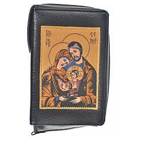 Funda Sagrada Biblia CEE ED. Pop. negro simil cuero Sagrada Fami s1