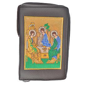 Funda Sagrada Biblia CEE ED. Pop. marrón oscuro cuero S.Trinidad s1