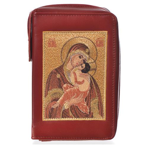 Funda Sag. Biblia CEE peq. ESPAÑA burdeos cuero Virgen Tern 1