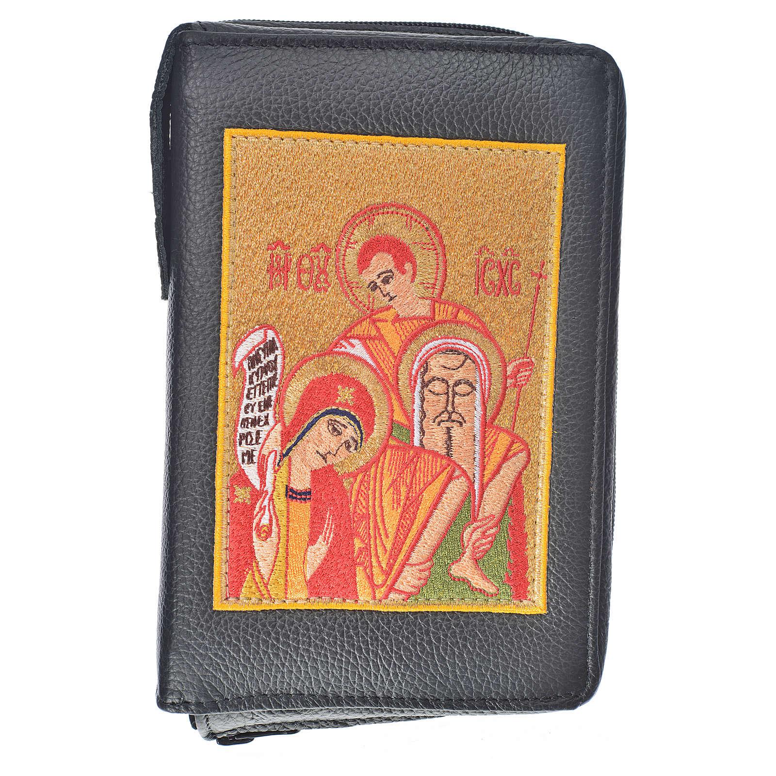 Funda Sagrada Biblia CEE ED. Pop. negra cuero Sagrada Familia 4