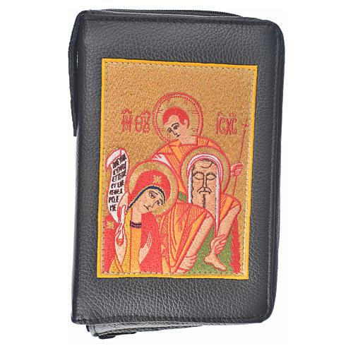 Funda Sagrada Biblia CEE ED. Pop. negra cuero Sagrada Familia 1
