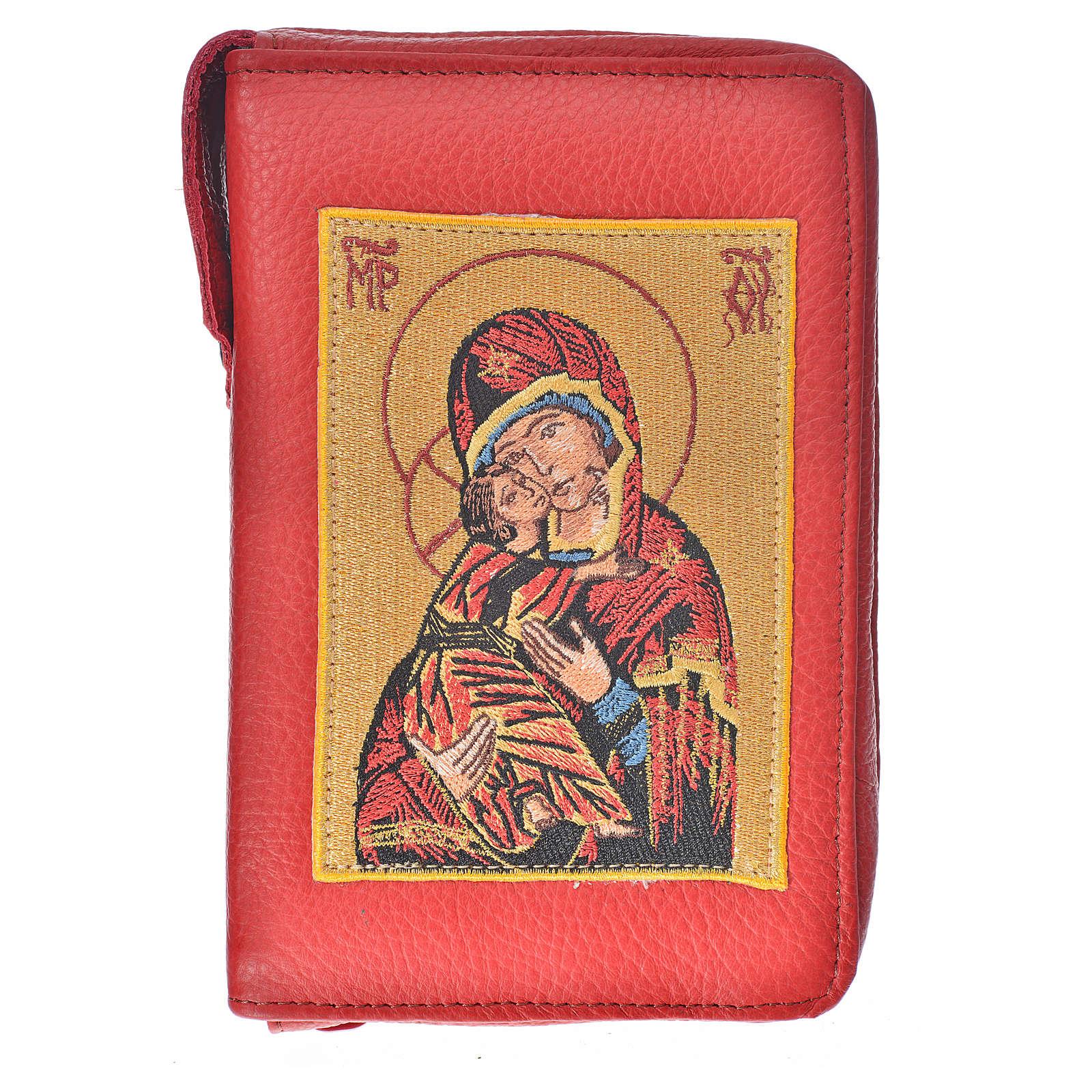 Funda Sagrada Biblia CEE ED. Pop. burdeos cuero Virgen Niño 4