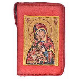 Funda Sagrada Biblia CEE ED. Pop. burdeos cuero Virgen Niño s1