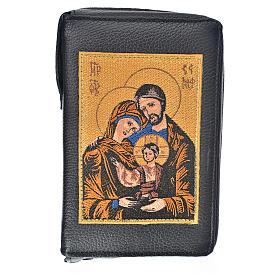 Funda Sagrada Biblia CEE ED. Pop. cuero negro Sagrada Familia s1