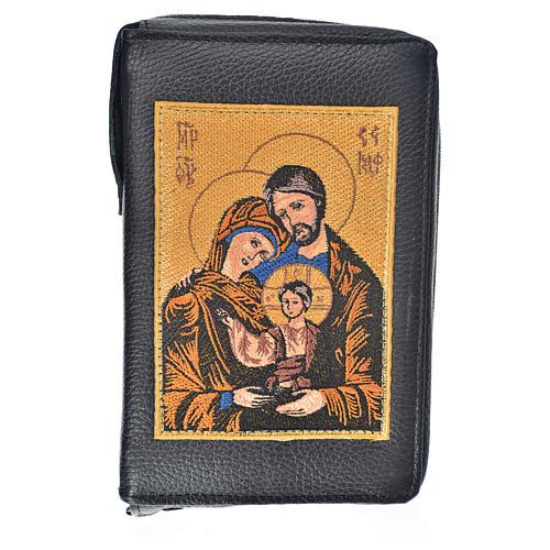 Funda Sagrada Biblia CEE ED. Pop. cuero negro Sagrada Familia 1