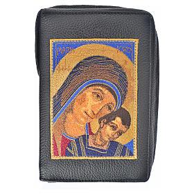 Funda Sagrada Biblia CEE ED. Pop. cuero negro Virgen s1