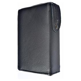 Funda Sagrada Biblia CEE ED. Pop. cuero negro Virgen s2