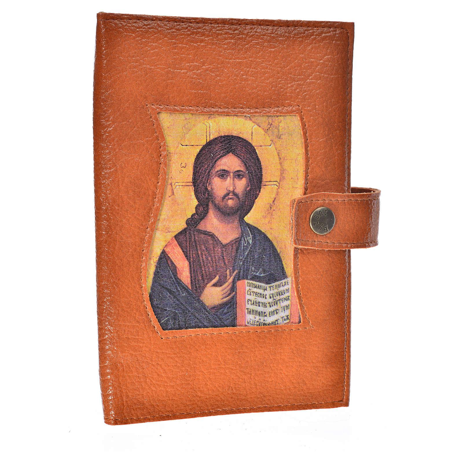 Funda Sagrada Biblia CEE ED. Pop. marrón simil cuero 4