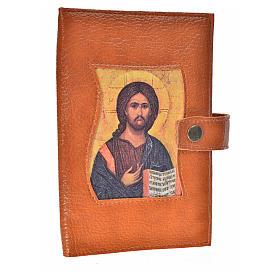Funda Sagrada Biblia CEE ED. Pop. marrón simil cuero s1