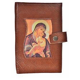Funda Sagrada Biblia CEE ED. Pop. Virgen de la Ternura s1