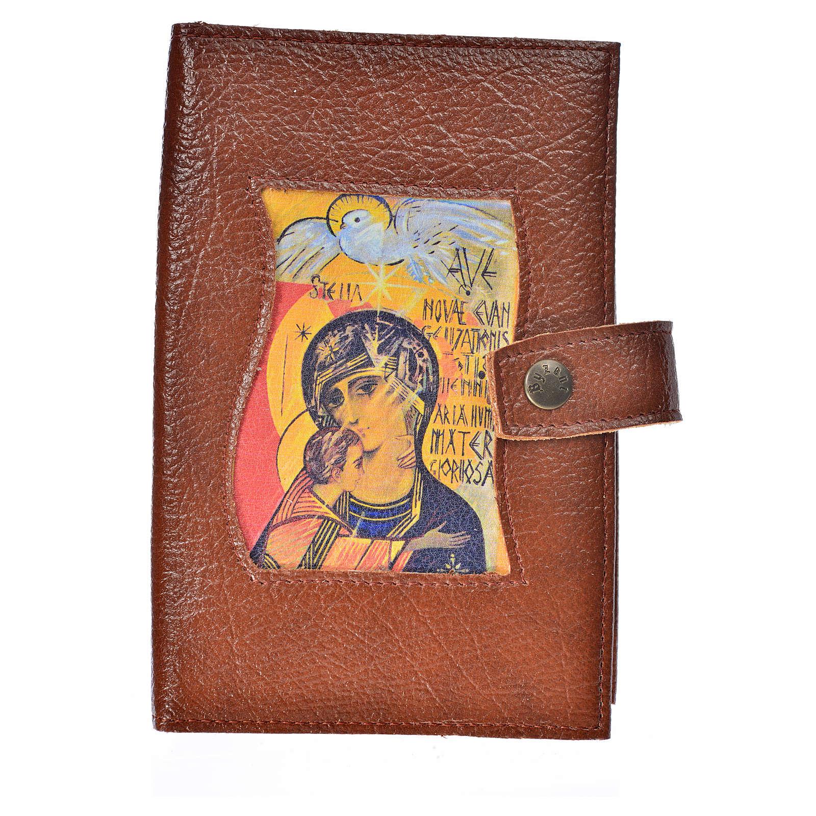 Funda Sagrada Biblia CEE ED. Pop. Virgen 3 Milenio simil cuero 4