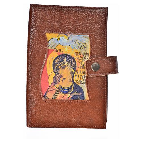 Funda Sagrada Biblia CEE ED. Pop. Virgen 3 Milenio simil cuero 1