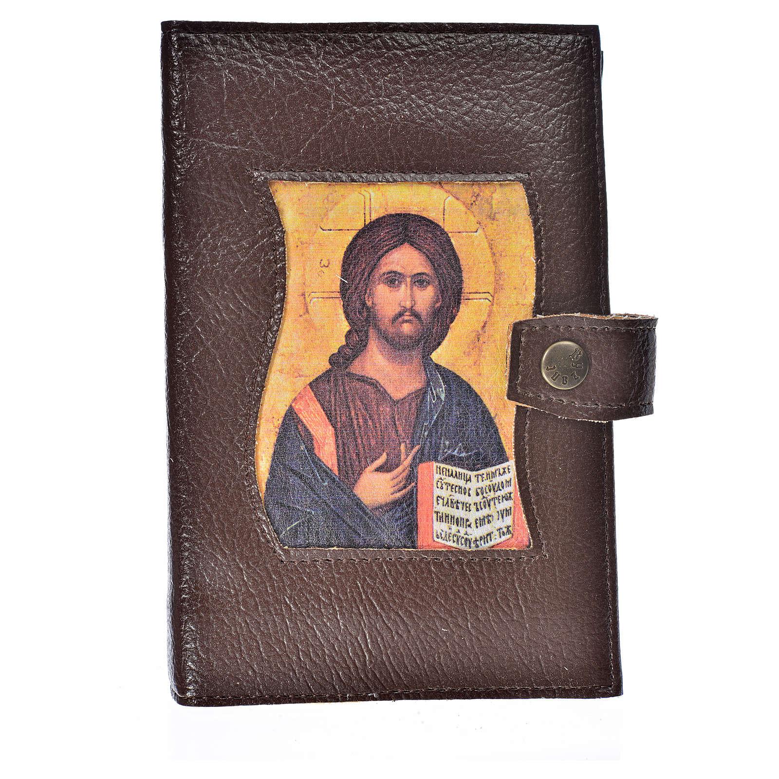 Funda Sagrada Biblia CEE ED. Pop. Jesús simil cuero marrón 4