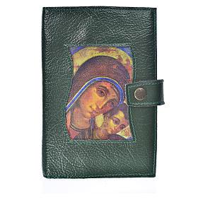 Funda Sagrada Biblia CEE ED. Pop. Virgen Kiko simil cuero verde s1
