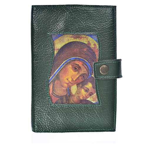 Funda Sagrada Biblia CEE ED. Pop. Virgen Kiko simil cuero verde 1