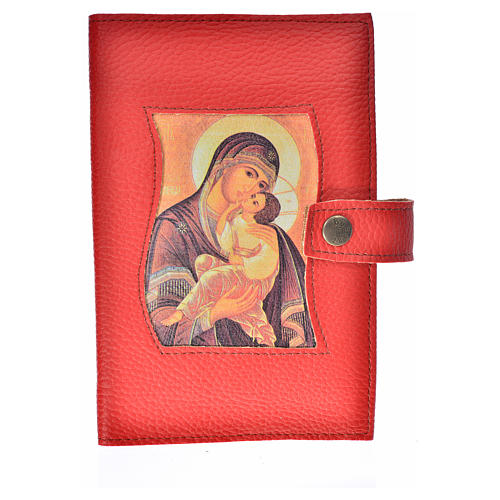 Funda Sagrada Biblia CEE ED. Pop. Virgen simil cuero roja 1