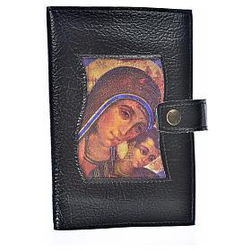 Funda Sagrada Biblia CEE ED. Pop. negro simil cuero Virgen Kiko s1